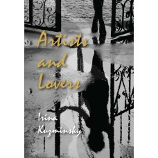 Artists and Lovers