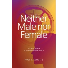 Neither Male nor Female